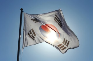 Bandera de Corea